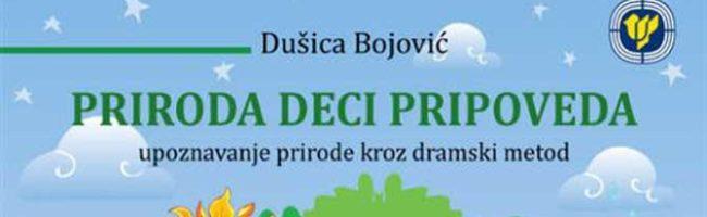 "ŠUMSKA VILA – priča iz knjige ""PRIRODA DECI PRIPOVEDA"" – 1. deo narativna pantomima"