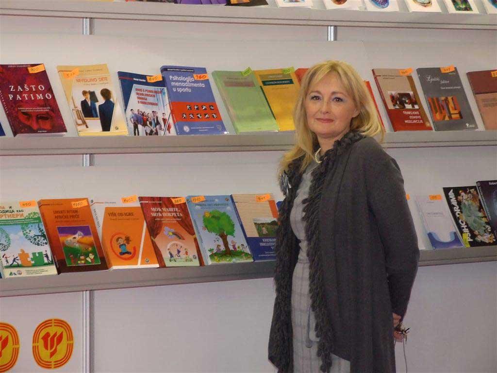 Sajam knjiga 2011