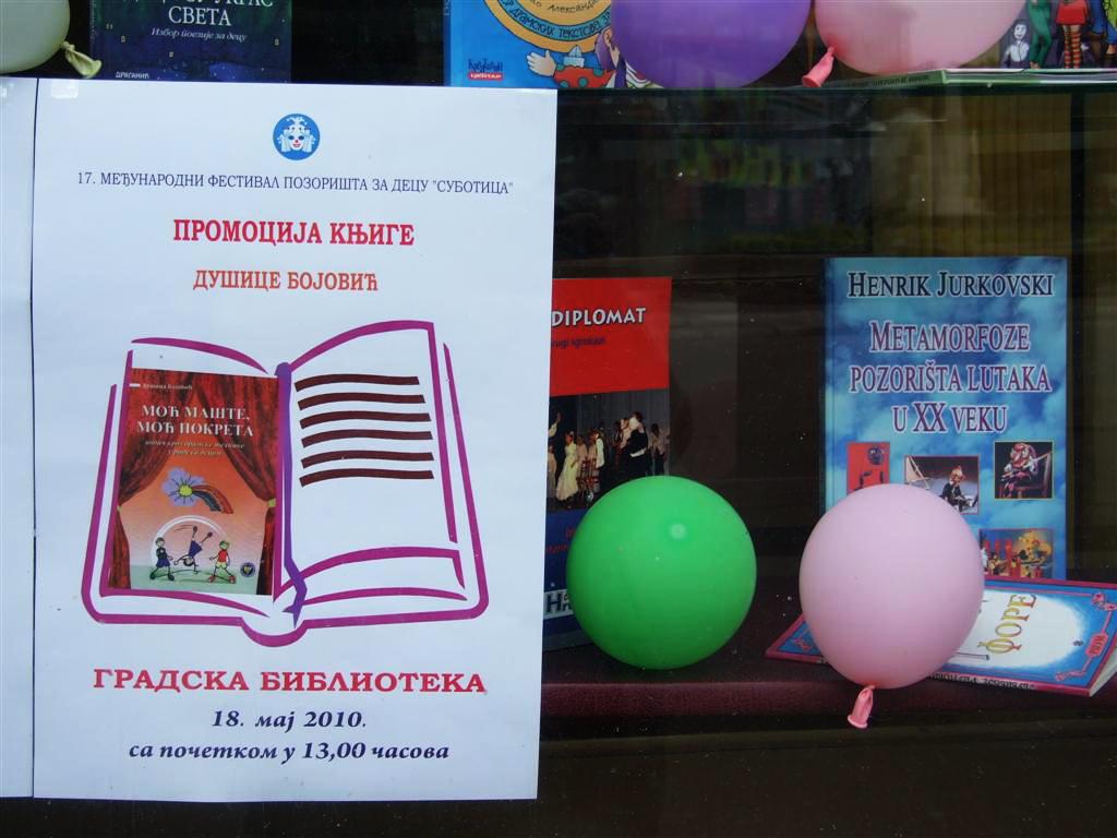 "Promocija knjige ""Moć mašte, moć pokreta"""