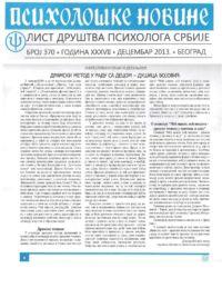 Psihološke novine, decembar 2013