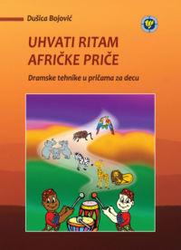 Uhvati ritam afričke priče